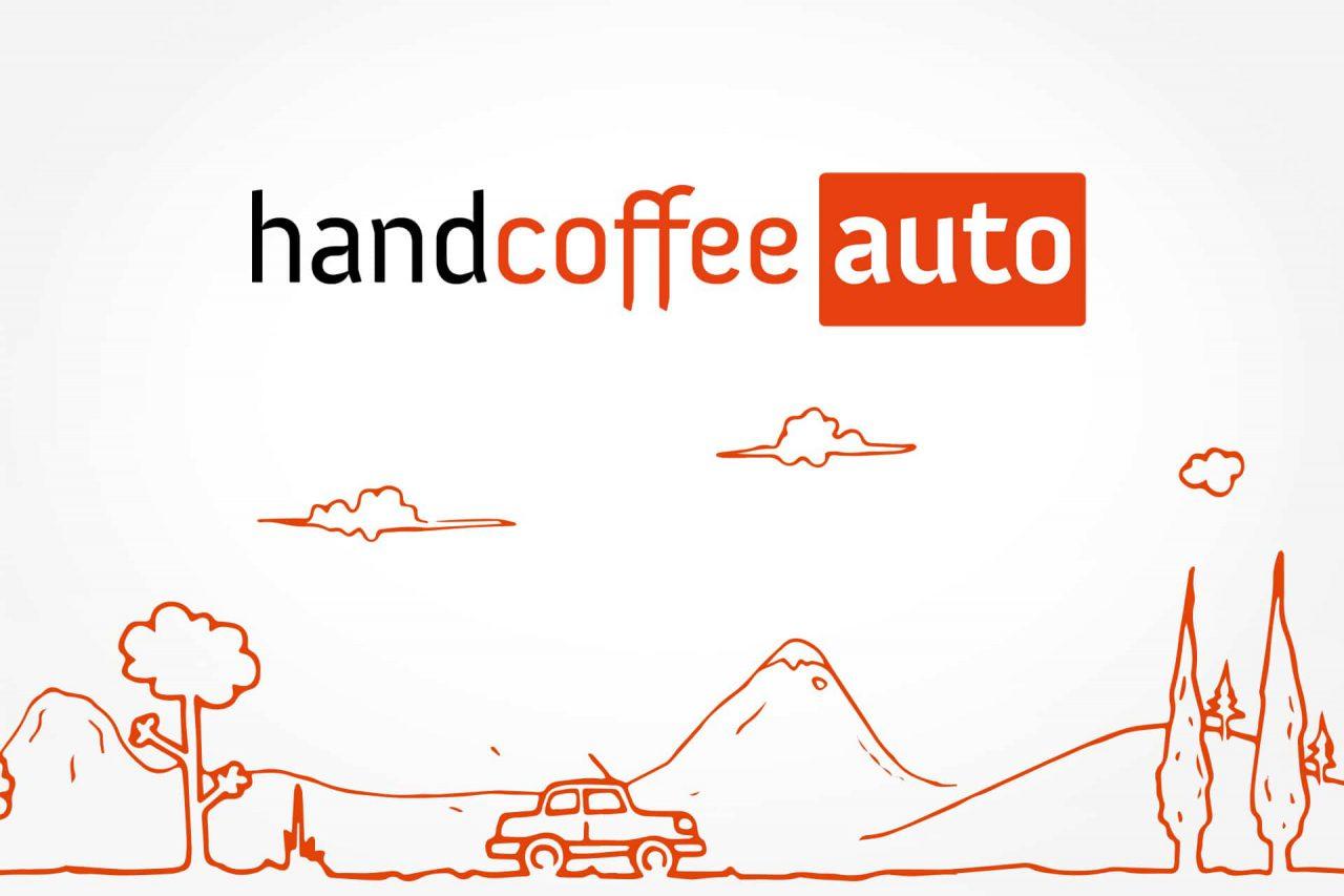 handcoffee